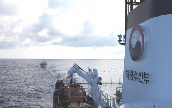 S. Korea rescues drifting fishing boat from Russian waters