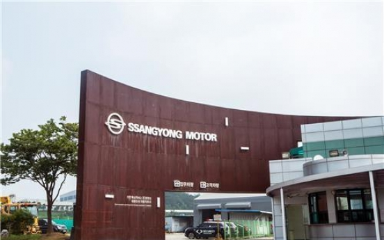 Nine groups join race to take over SsangYong Motor