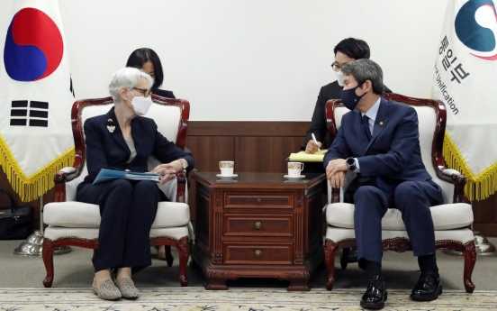 Vice unification minister plans to visit US in September
