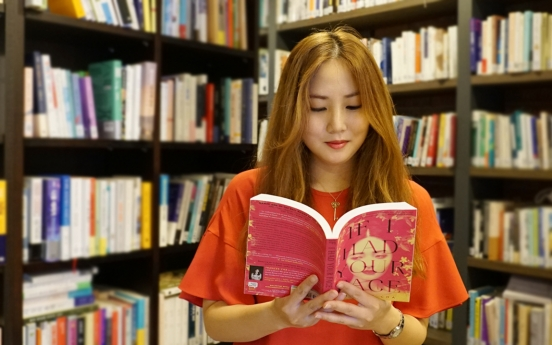 [Herald Interview] How Frances Cha wrote her debut novel 'If I Had Your Face'