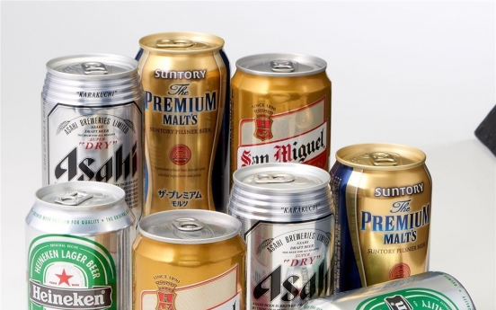 Beer imports hit 5-year low in H1