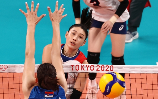 [Tokyo Olympics] S. Korea takes 3rd seed in group in women's volleyball after loss to Serbia