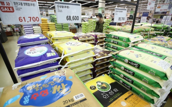 S. Korea to release 80,000 tons of rice in Aug. to cope with supply shortages