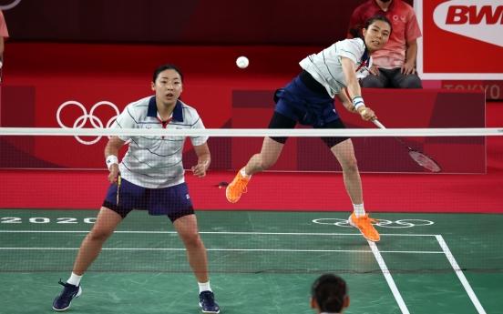 [Tokyo Olympics] S. Korea wins bronze in badminton women's doubles