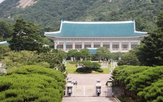 Cheong Wa Dae says inter-Korean hotlines should be kept