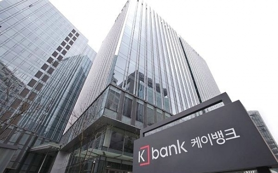 K bank sees first-ever quarterly profit