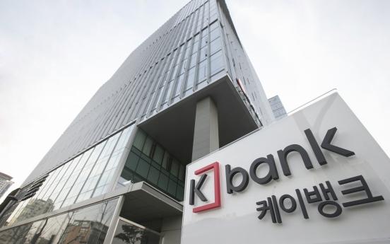 Online lender K-Bank logs 1st quarterly profit in 4 years