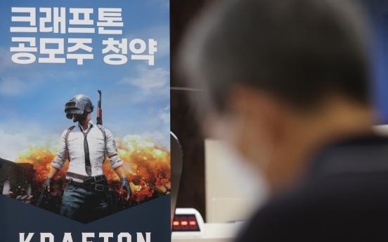Krafton's IPO subscription draws lukewarm response from retail investors