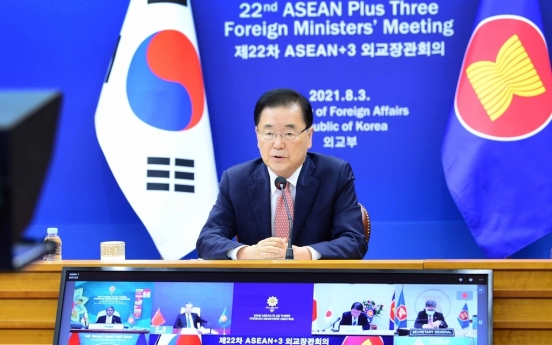 FM Chung calls for ASEAN's support for peninsula peace efforts