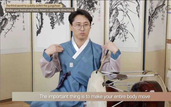 Learn traditional performances with NToK