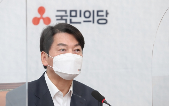 Minor opposition party leader in self-quarantine after possible COVID-19 exposure