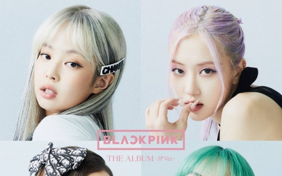[Today's K-pop] Blackpink lands atop Oricon chart with 1st LP