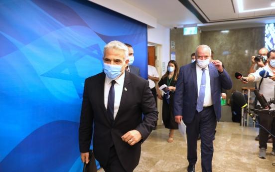 Top diplomats of South Korea, Israel hold phone talks on trade, COVID-19