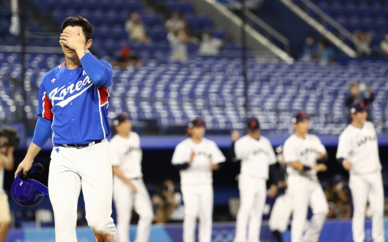[Tokyo Olympics] S. Korea loses to Japan in baseball semifinals, still alive in tournament