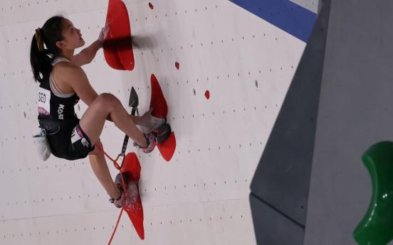 [Tokyo Olympcis] S. Korean Seo Chae-hyun reaches finals of women's sport climbing
