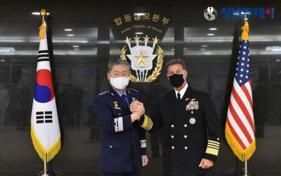 Strong US-Korea alliance enables diplomatic engagement with N. Korea: Adm. Aquilino