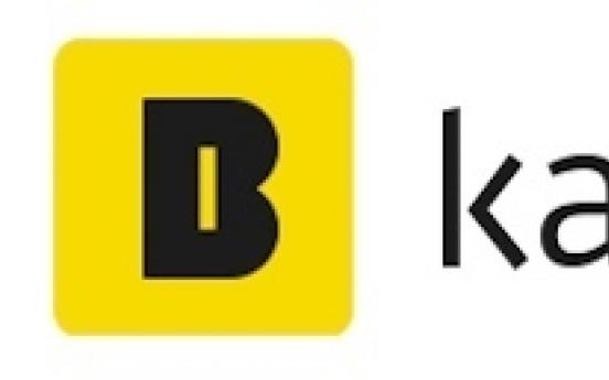 Online lender Kakao set to debut on stock market