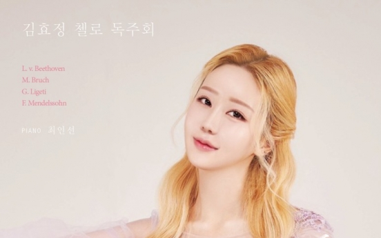 Cellist Kim Hyo-jeong to hold solo recital