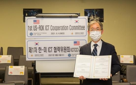 S. Korea, US agree to expand cybersecurity cooperation