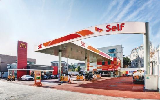 SK REIT gears up Kospi market debut in September