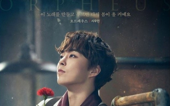 [Today's K-pop] EXO's Xiumin tests positive for COVID-19