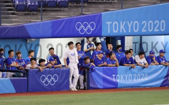 [Tokyo Olympics] Baseball team in battle for bronze Saturday