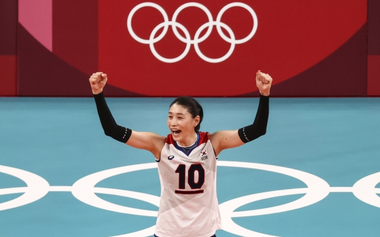 [Tokyo Olympics] Fans of volleyball icon Kim Yeon-koung launch tree donation drive for Turkey beset by wildfires