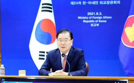 FM Chung to take part in ARF meeting on peninsula, regional security