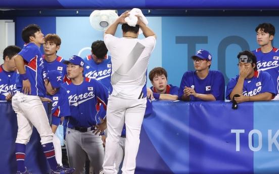 [Tokyo Olympics] S. Korean baseball team to take last shot at medal vs. Dominican Republic