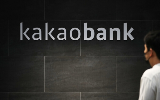 KakaoBank becomes S. Korea's top financial firm with market debut