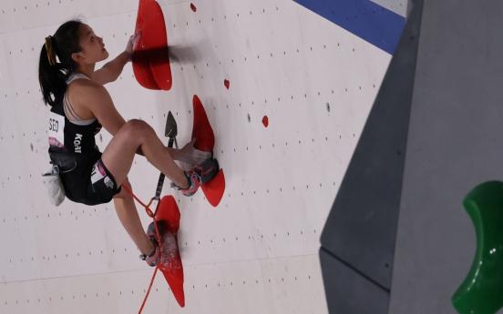 [Tokyo Olympics] What you need to know about sport climbing at Tokyo 2020