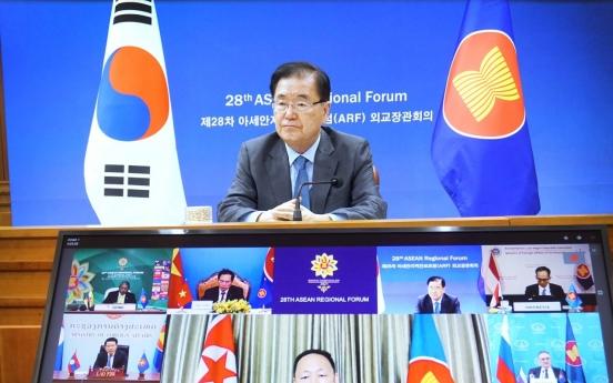 S. Korea's foreign minister reiterates calls for N. Korea's return to dialogue
