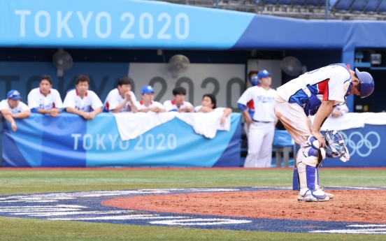 [Tokyo Olympics] S. Korea misses out on baseball bronze with loss to Dominican Republic