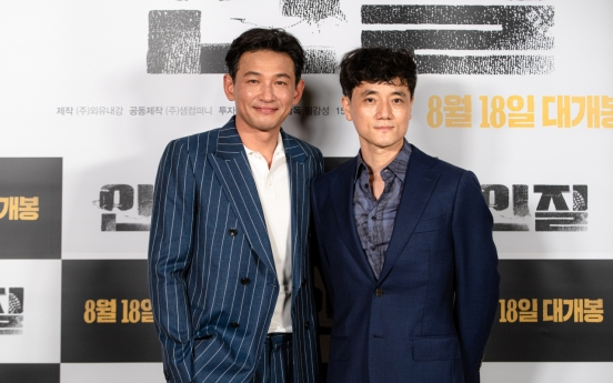 Hwang Jung-min returns as abductee in 'Hostage: Missing Celebrity'