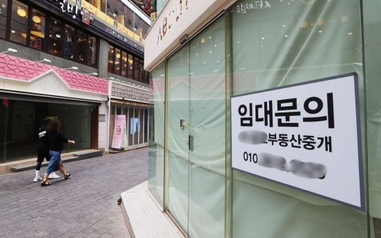 S. Korean economy faces heightened uncertainty amid 4th wave of pandemic: KDI