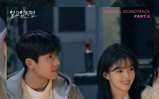 Say Sue Me meets fans with 'So Tender'