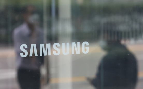 Samsung Electronics union, management to sign first collective agreement