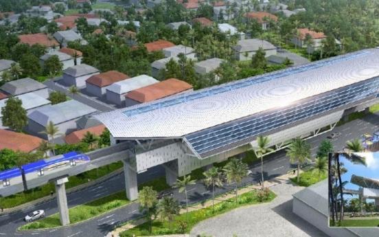 Citibank Korea to manage $2b syndicated bonds for Hyundai E&C consortium's Panama metro project