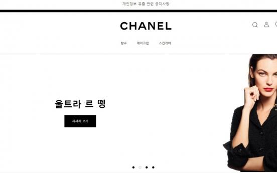 Chanel Korea apologizes for personal data leak