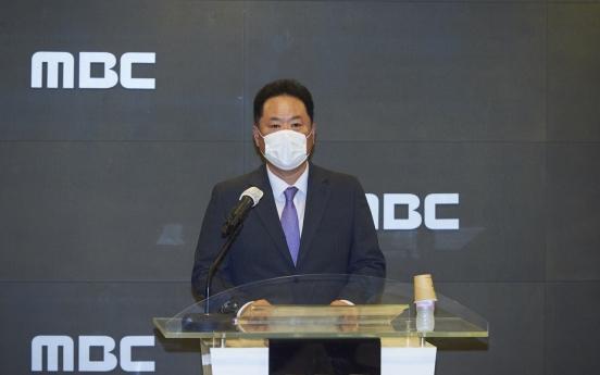 MBC seeks to regain viewers' trust after Tokyo Games