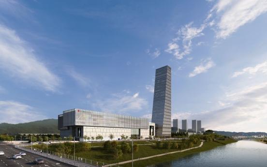 Shinsegae to open new store in Daejeon