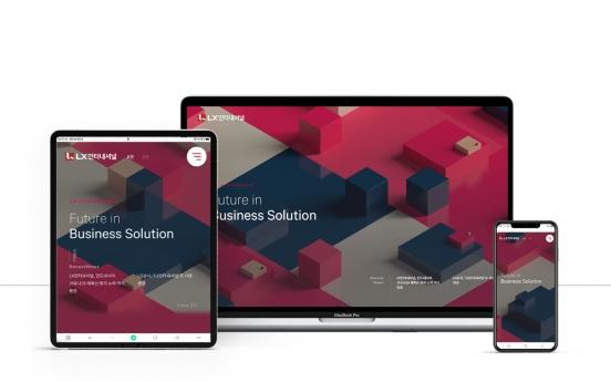 LX International receives Red Dot Award for homepage design