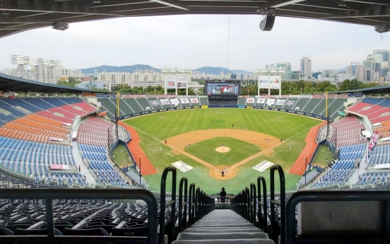 A KBO player under further review after failing doping test