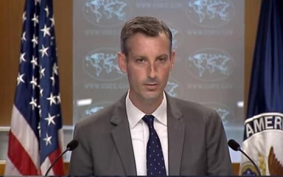 US holds no hostile intent toward N. Korea: State Dept.