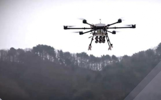Military to spend W37.5b for drone purchase next year