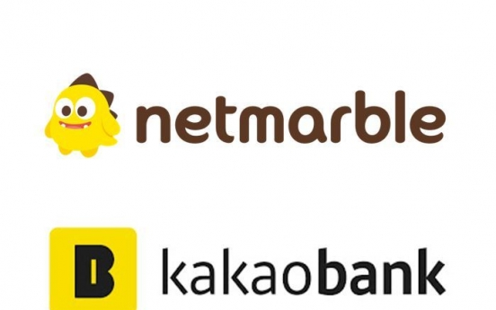 Netmarble cashes in W430b upon KakaoBank listing
