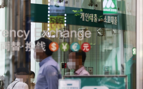 Banks' household loans jump in July