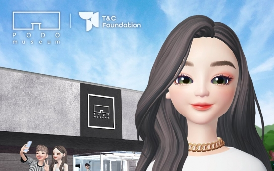 [Anniversary Special] Korean museums betting its future on metaverse