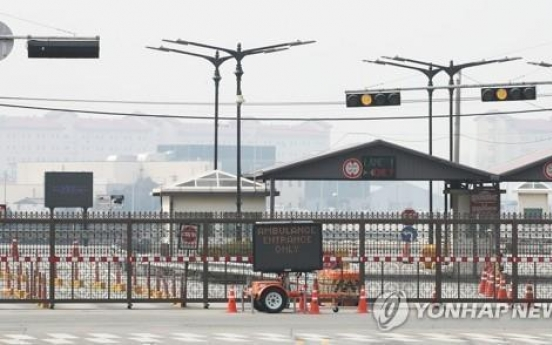 8 American service members in S. Korea test positive for COVID-19