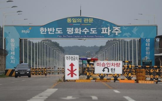 N. Korea unresponsive to S. Korea's hotline calls for 3rd day